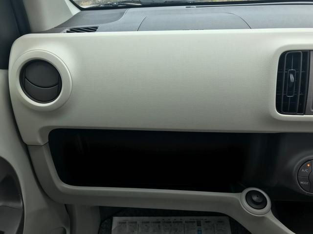 「トヨタ」「パッソ」「コンパクトカー」「鳥取県」の中古車15