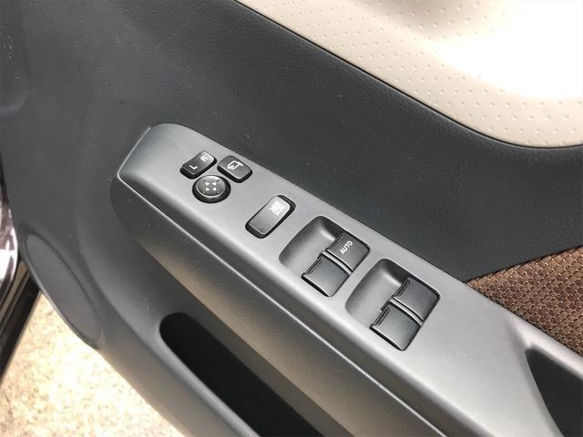 「日産」「モコ」「コンパクトカー」「鳥取県」の中古車10
