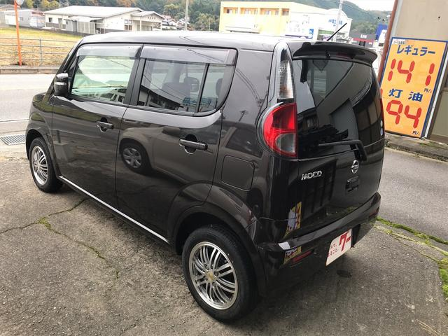 「日産」「モコ」「コンパクトカー」「鳥取県」の中古車27