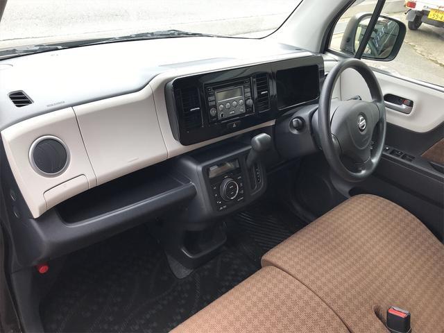 「日産」「モコ」「コンパクトカー」「鳥取県」の中古車36