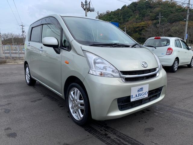 「ダイハツ」「ムーヴ」「コンパクトカー」「鳥取県」の中古車10