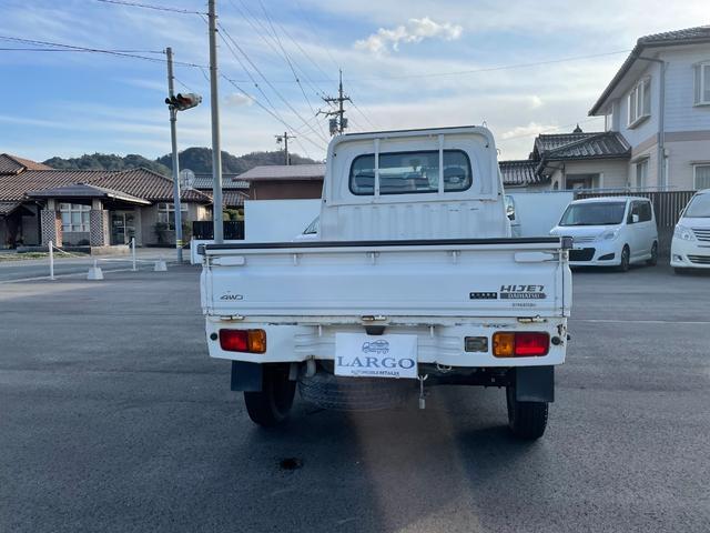 「ダイハツ」「ハイゼットトラック」「トラック」「鳥取県」の中古車7