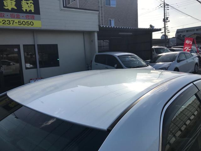 「トヨタ」「マークX」「セダン」「岡山県」の中古車45