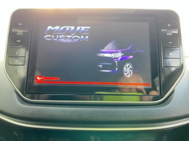 カスタム Xリミテッド SAIII ワンオーナー禁煙車 純正8インチナビ フルセグTV バックカメラ ETC 衝突被害軽減システム LEDライト シートヒーター キーフリー オートエアコン LEDフォグランプ 内外装クリーニング済(12枚目)