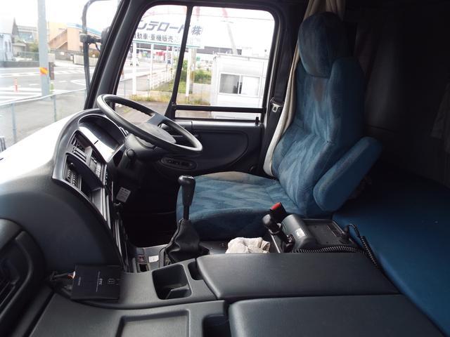 「その他」「日産ディーゼル」「トラック」「岡山県」の中古車9