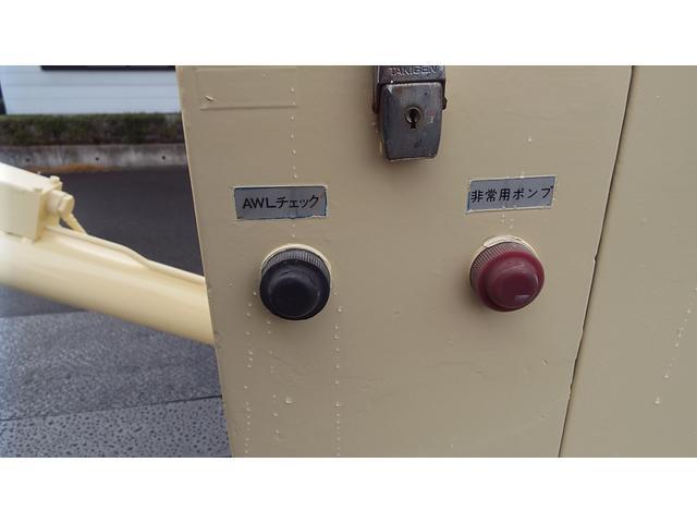 「その他」「デュトロ」「トラック」「岡山県」の中古車23