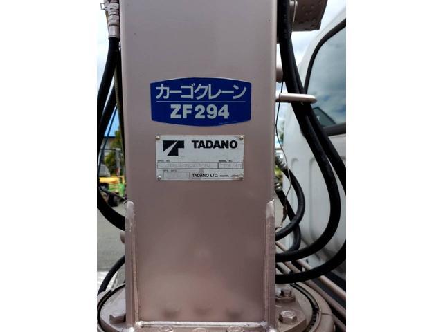 積車ウインチスライドラジコン付積載2400 PS PW(19枚目)
