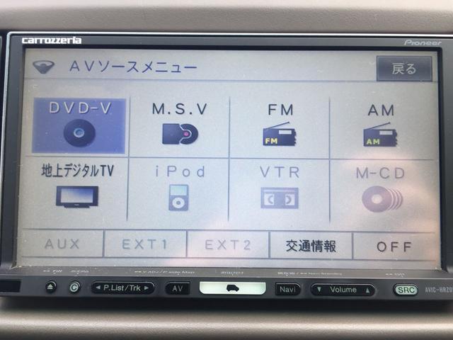 2.4G リミテッドエディション TVナビ HID ETC(14枚目)