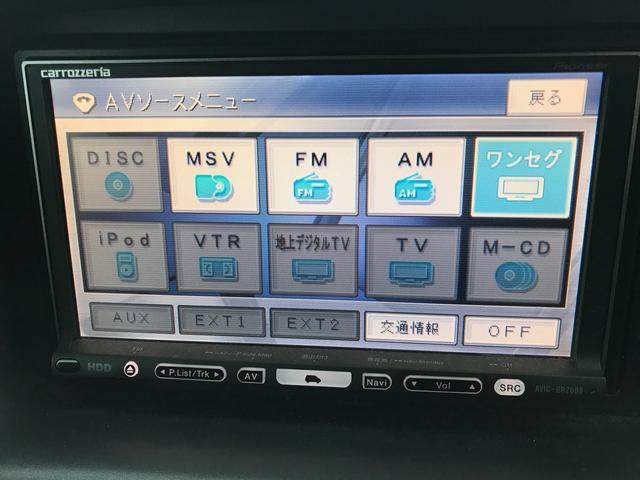スライドドア TVナビ バックカメラ ETC スライドドア(13枚目)