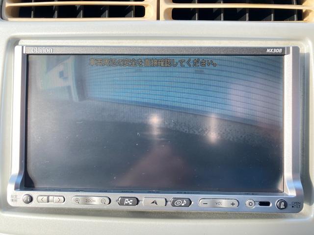 S TVナビ ETC キーレス Bluetooth接続可(15枚目)