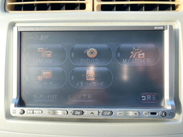 S TVナビ ETC キーレス Bluetooth接続可(16枚目)