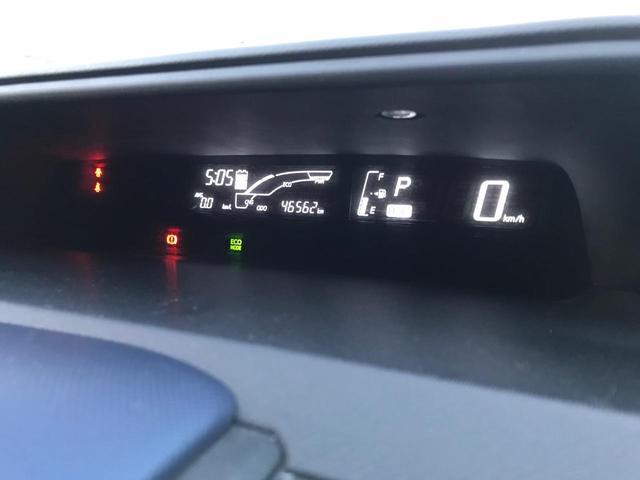 S TVナビ バックカメラ Bluetooth接続可 LEDライト ETC スマートキー エアロ(12枚目)