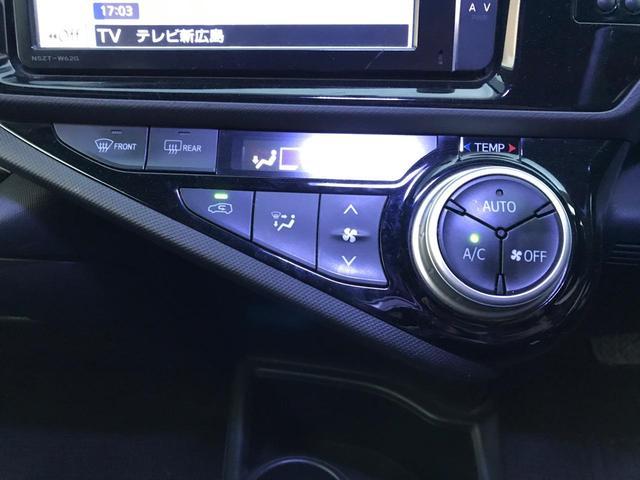 S TVナビ バックカメラ Bluetooth接続可 LEDライト ETC スマートキー エアロ(18枚目)