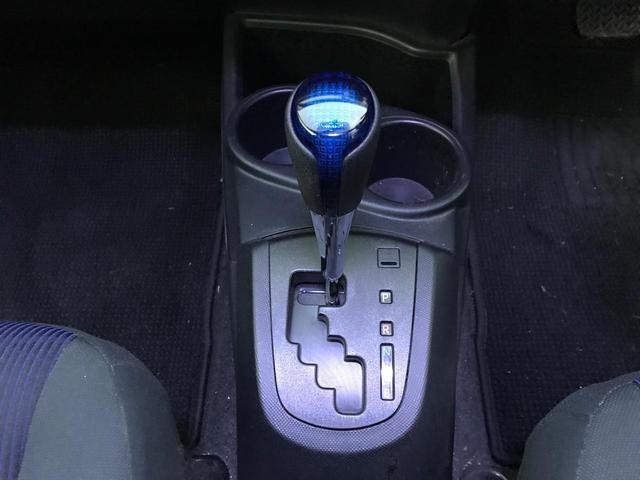 S TVナビ バックカメラ Bluetooth接続可 LEDライト ETC スマートキー エアロ(19枚目)