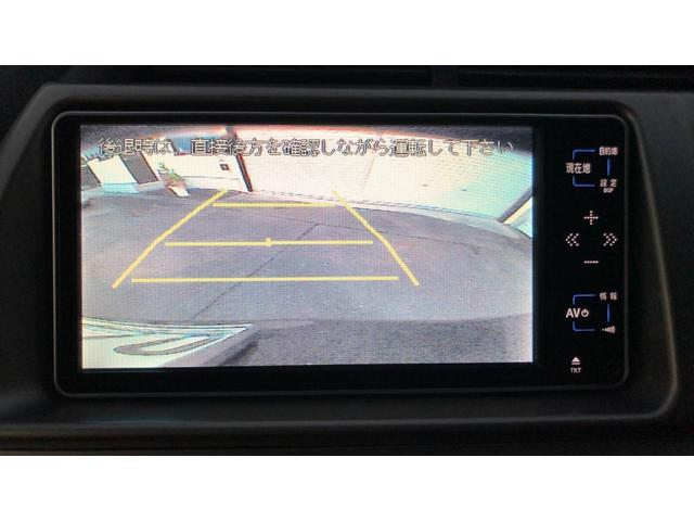 G Lパッケージ TVナビ DVD再生可 ETC スマートキー プッシュスタート オートクルーズコントロール(18枚目)