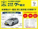 2.4G リミテッドエディション TVナビ HID ETC(36枚目)