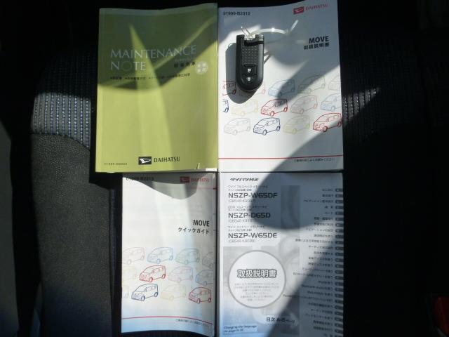 カスタム RS ターボ SDナビ TV Bluetooth USB エコアイドル(19枚目)