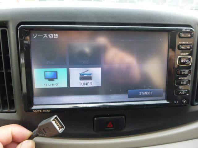 L SA SDナビ TV USB キーレス(10枚目)