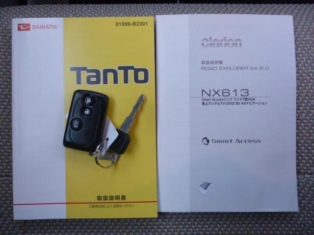 X SDナビ TV Bluetooth USB ETC バックカメラ パワースライドドア(21枚目)