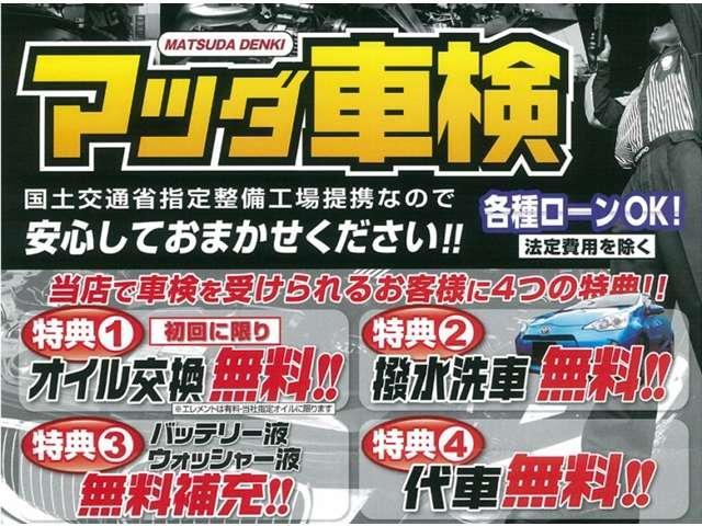 G ETC ナビ CD DVD キーレスエントリー ABS(20枚目)