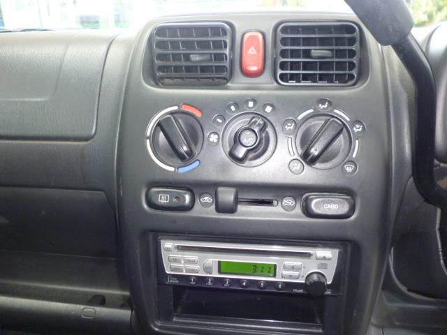 「マツダ」「AZワゴン」「コンパクトカー」「広島県」の中古車16