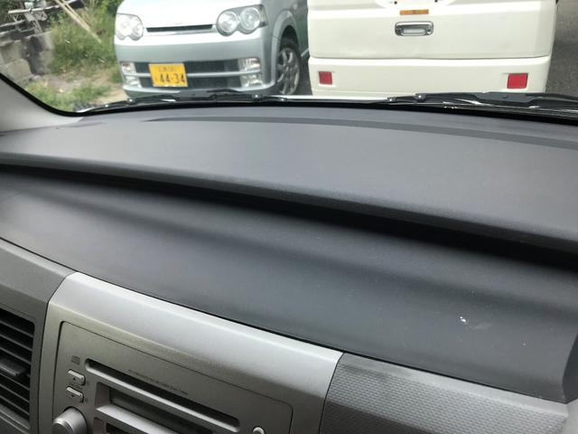 「マツダ」「AZ-ワゴン」「コンパクトカー」「広島県」の中古車10