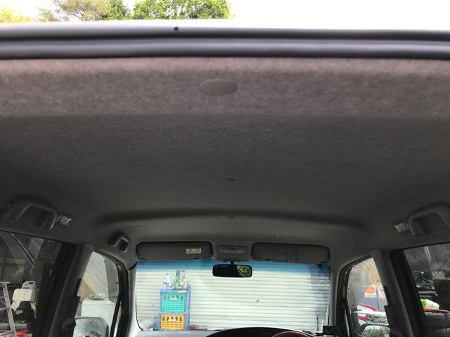 「ダイハツ」「ムーヴ」「コンパクトカー」「広島県」の中古車15