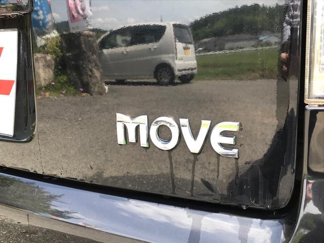 「ダイハツ」「ムーヴ」「コンパクトカー」「広島県」の中古車44