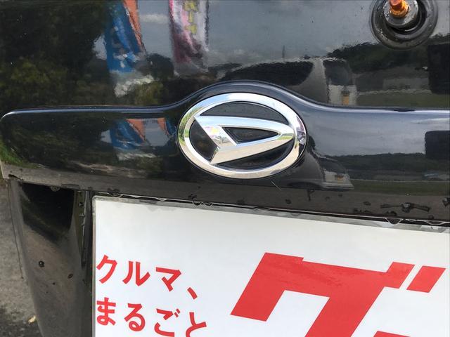 「ダイハツ」「ムーヴ」「コンパクトカー」「広島県」の中古車45