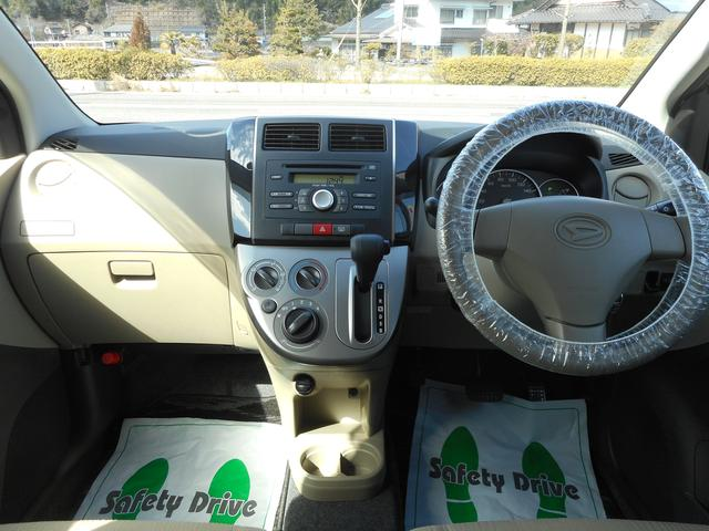 ダイハツ ミラ X キーレス CD 電動格納ミラー ABS Wエアバック