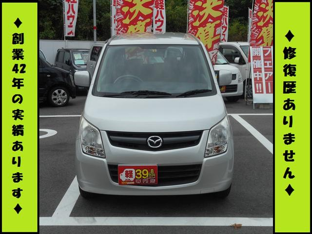 マツダ AZワゴン XG 社外アルミ キーレス CD Wエアバック 電格ミラー
