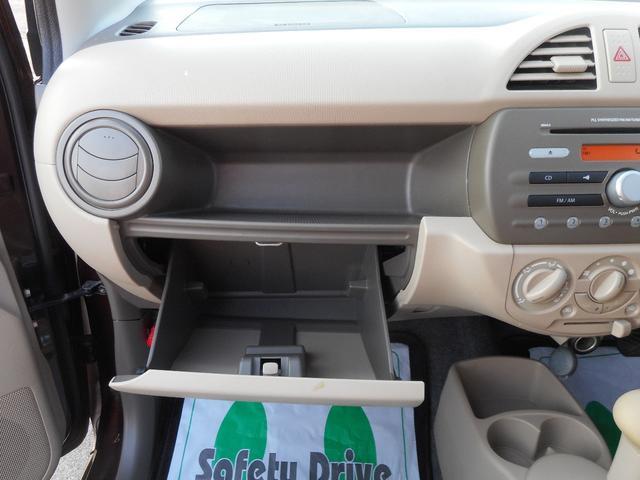 スズキ アルトエコ ECO-S キーレス CD ABS 電格ミラー