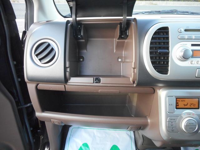 スズキ MRワゴン ウィット XS スマートキー ETC オートエアコン