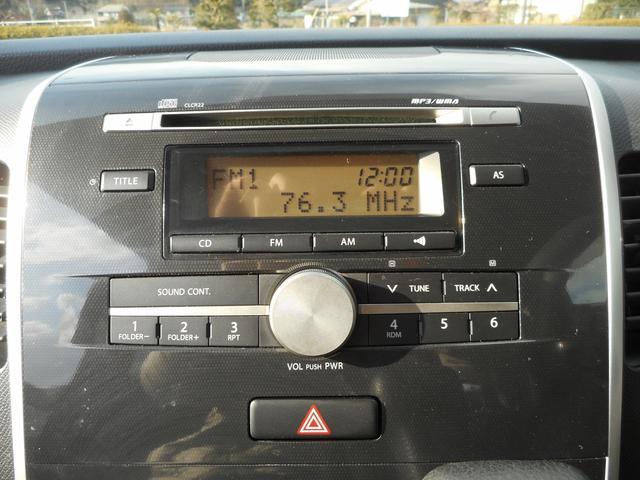 マツダ AZワゴンカスタムスタイル XS プッシュスタート オートエアコン 純正アルミ HID