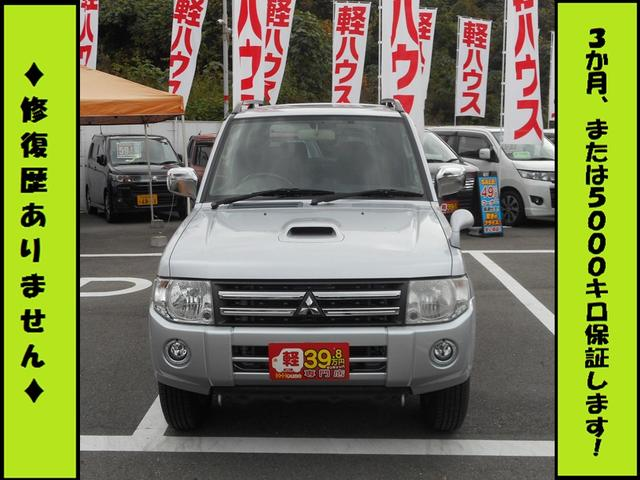 エクシード 4WD 社外ナビ 地デジ ETC 純正アルミ(3枚目)