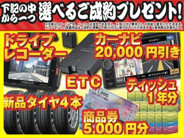 XG キーレス ETC CD 電動格納ミラー ABS(2枚目)