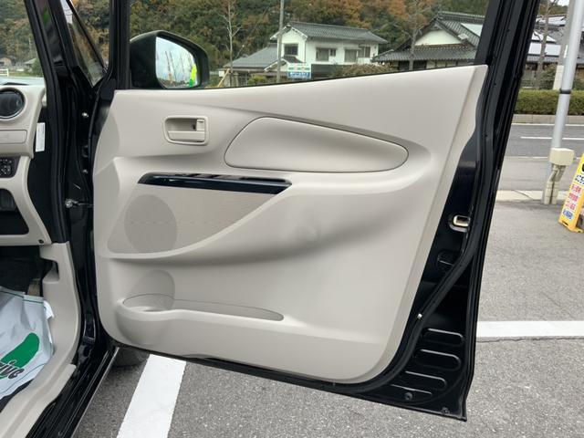 「日産」「デイズ」「コンパクトカー」「広島県」の中古車28