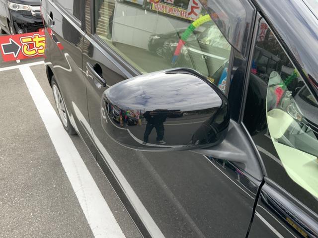 「日産」「デイズ」「コンパクトカー」「広島県」の中古車38