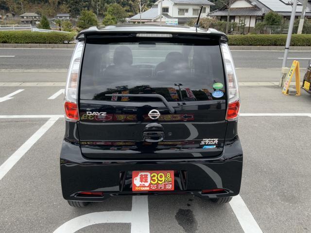 「日産」「デイズ」「コンパクトカー」「広島県」の中古車6