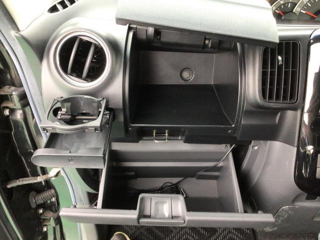 カスタムXリミテッド スマートキー 左側電動スライドドア パナソニックナビ フルセグTV ETC オートエアコン HIDヘッドライト フォグランプ(23枚目)