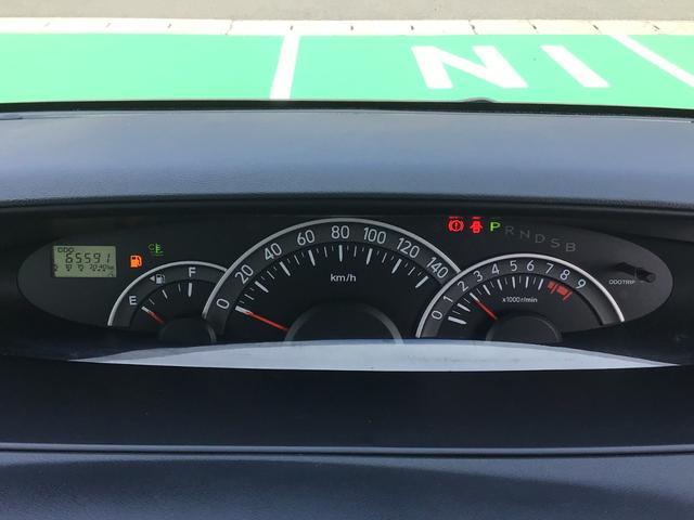 カスタムXリミテッド スマートキー 左側電動スライドドア パナソニックナビ フルセグTV ETC オートエアコン HIDヘッドライト フォグランプ(31枚目)
