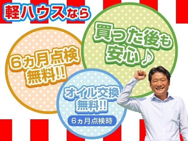 J 社外ナビ フルセグTV CD DVD Bluetoothオーディオ キーレス 電動格納ミラー ベンチシート(44枚目)