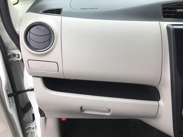 S 衝突被害軽減ブレーキ 純正オーディオ CD ETC キーレス アイドリングストップ ベンチシート(21枚目)