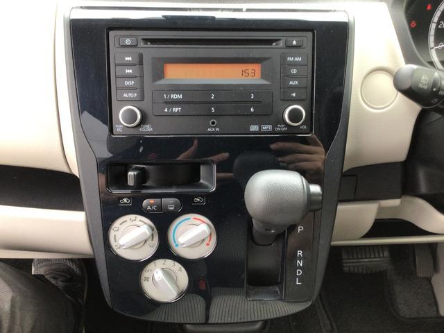 S 衝突被害軽減ブレーキ 純正オーディオ CD ETC キーレス アイドリングストップ ベンチシート(25枚目)