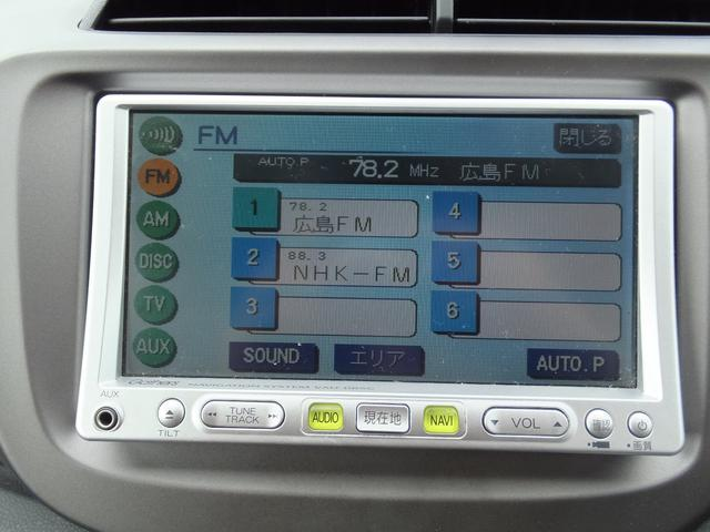 ホンダ フィット G Tチェーン・CDナビ・ETC・バックカメラ・サイドカメラ