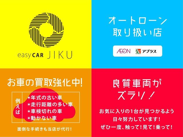 G ETC CD プッシュスタート スタッドレスT(7枚目)