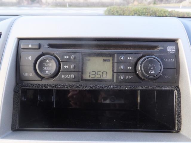 20S 4WD タイヤ新品 片側パワースライドドア ETC(4枚目)