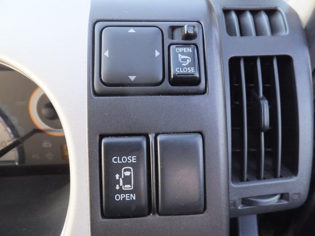 20S 4WD タイヤ新品 片側パワースライドドア ETC(6枚目)