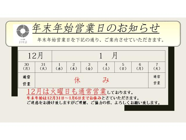 Fプラス CD ETC 電動格納ミラー(4枚目)