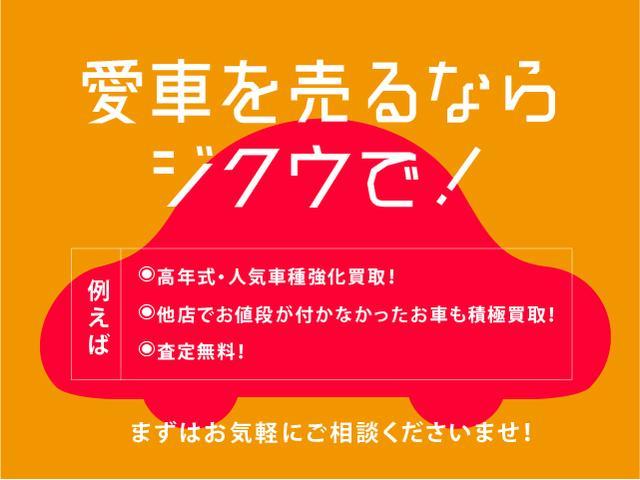 フレックス Fパッケージ タイヤ新品交換 ETC Tチェーン(4枚目)